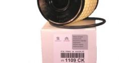Фильтр масляный Citroen C4 (2004-2011)