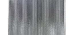 Радиатор охлаждения Citroen C4 (2004-2011)