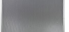 Радиатор охлаждения Citroen C4 Coupe (2011-2015)