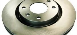 Диск тормозной передний Citroen C4 (2004-2011)