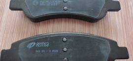 Колодки тормозные передние Citroen C4 (2004-2011)