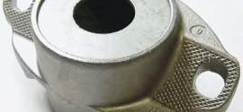Опора амортизатора задняя Citroen C4 Coupe (2011-2015)