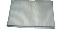 Фильтр салона Citroen C4 (2004-2011)