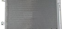 Радиатор кондиционера Citroen C4 (2004-2011)