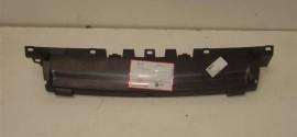 Абсорбер бампера переднего Citroen C4 (2004-2011)